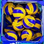 DVV-Pokalfinale: Erste Finalisten gefunden